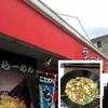 札幌市・西区のラーメン・チェーン店「ラーメン大将 発寒店」に行ってみた!!~札幌市内に8店舗ある「ラーメン大将」!ラーメン以外のメニューもかなりオススメ!!~