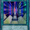 2017年1月より禁止から制限になるカードのエラッタ内容判明!