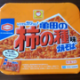 亀田製菓より『柿の種味の焼きそば』が爆誕!果たして本当に「柿の種」の味がするのか???