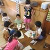 1年生:国語 音読発表の練習