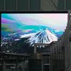 2016年末一人旅 第三週(157)秋葉原の富士山