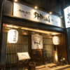 とびきりの鮮度を味わう、漁師の台所 居酒屋。加能漁菜SHION new open