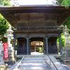 不思議な力がもらえる神社【永福寺】
