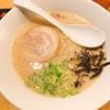 「一風堂スタンド 浜松町店」!何回も替え玉したくなる美味しさ!