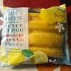 ファミリーマート たかみ農園 マイヤーレモンのバウムクーヘンだよ
