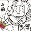 【雑感】2016年10月期リミットレギュレーション