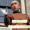 2月23日 天皇誕生日祝日の横浜市アマテラスに朝から行ってきました