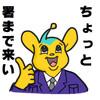 【みんな生きている】新潟県警懸垂幕編/BSN