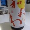 長野県・佐久の地酒『深山桜 和和和 純米吟醸 ひやおろし』を飲みました。香りほのかで清楚な味わいが実にいい!