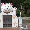 猫のバス停 JR九州バス福間線 猫塚公園前バス停