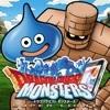 ドラクエのスマホ ゲーム大特集!やっぱり楽しいドラゴンクエストをスマホアプリで遊びつくす!