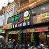 シェムリアップにある、最近流行りの辛いラーメンが食べられるお店!