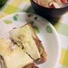 作ってみた 10/15 キーマカレーと塩豆腐のアレンジトースト