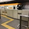 大阪メトロ今里筋線の80系を斜め横から見ると…