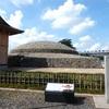 埼玉県のここにしかない魅力#19桶川市