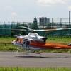 2017年7月5日(水)調布飛行場 JA6760 和歌山県防災航空隊 「きしゅう」