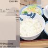 【株式投資&節約】松屋からの配当金と今年食べたもの