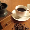 胃痛を治すためにコーヒーを止めようと思う