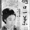 日本映画・印象に残る10本。