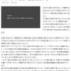 当てにしないほうがいいんじゃないかなあ『ボランティア減少 困惑自治体も』10月15日 17時26分 NHK。暇人なんているの? 災害はますます増え人々は完全に疲弊している。