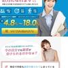 CLOは東京都港区港南1-15-3港南第一ビル6Fの闇金です。