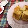 【ベターホーム】やさしい焼き菓子〜1月スコーンとグラノーラ〜習ってきた