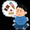 【健康診断結果公開】ダイエットを止める事にしました【おっさんダイエット】