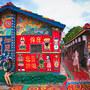 【台湾・台中】台中の観光名所巡りは色々ありました(その2)  September 2019