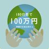 【アラサー女子ひとり旅】アジア旅1ヶ月で使った金額を公開します(ルート・内訳付き)