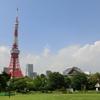 『天気の子』聖地巡礼2。都内のロケ地・撮影場所に足を運んでみた。竹芝桟橋、芝公園、ルミネ新宿など