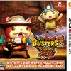 【改造】3DS 妖怪ウォッチバスターズ2 秘宝伝説バンバラヤー マグナム、チートコード紹介・解説【コードフリーク】
