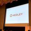 RubyKaigi 2017にメドレーがRuby Sponsorとして参加しました