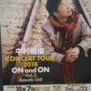 コンサートに参戦♬(Acoustic Unit)