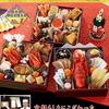 岩元のおせち「匠」4000円割引は10月31日まで!