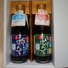 当選品41 7月20日にキング醸造様より、「日の出 糖質オフ・減塩ぽんず ゆず&だしセット」が当選しました!