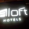 GW第二弾②(SFC修行記5-②) SPGゴールドで初のスターウッドホテル宿泊はアロフト台北中山