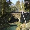 石造アーチ橋『下町橋』の点検(熊本県湯前町)