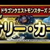 level.809【イベント】四周年アニバーサリーまとめ