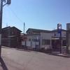 35)式部神社