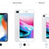iPhone Xは自分にはオーバースペックで7から8への進化は価格差ほどメリットがないので、値下がりした7 Plusで満足することにした