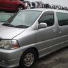 トヨタ グランビア VCH10W 部品取り車あります 中古部品販売しています 千葉市