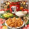【絶品レシピ】クリスマスはケンタッキー! フライドチキンを使った炊き込みご飯!