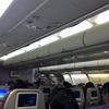 クアラルンプール旅行⑵クアラルンプール空港到着*SIMゲット