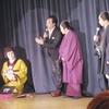 『地蔵の字之吉』下町かぶき組 劇団岬一家@琵琶湖座 4月22日昼の部