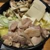 八丁堀の「ほたる」で鶏料理を満喫した
