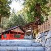 奈良井宿   鎮神社