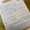 200512 【子育て世帯への臨時特別給付金 (1万円) について】