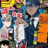 【ネタバレ感想】週刊少年ジャンプ 2021年9号