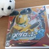 【ゲーム】メダロット8 カブトVer.(Nintendo 3DS)っておいくらなの?【3DS】
