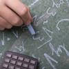 化学科は数学苦手でも大丈夫なのか?結論:大丈夫ですよ